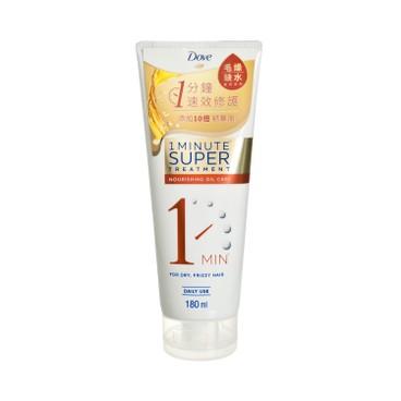 DOVE - 1 Minute Super Treatment 180 ml nourishing Oil Care - 180ML