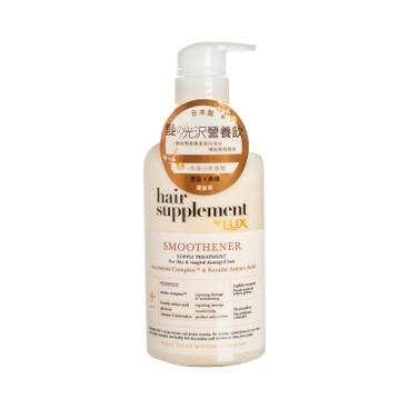 LUX - Hair Supplement Smoothener Treatment - 450G