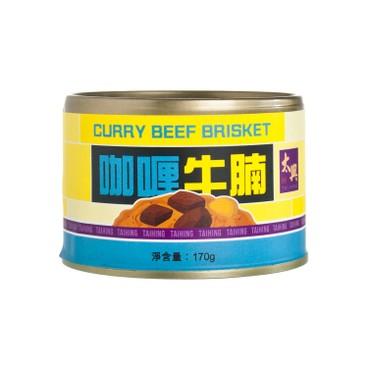 TAI HING - Curry Beef Brisket - 170G