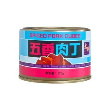 TAI HING - Spiced Pork Cubes - 170G