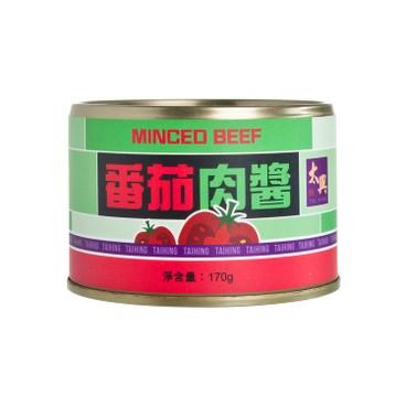TAI HING - Minced Beef - 170G