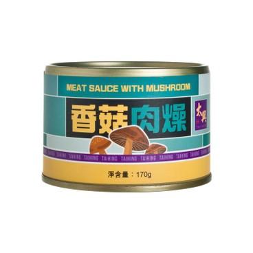 TAI HING - Meat Sauce With Mushroom - 170G