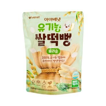 IVENET - Bebe Stick Rice Snack Barley Grass - 30G