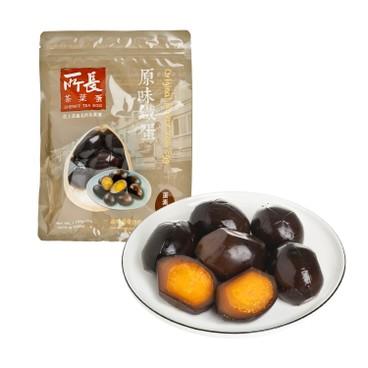 SHERIFF - Big Iron Egg Original Flavor - 6'S