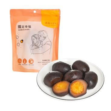 SHERIFF - Iron Egg Black Pepper - 6'S
