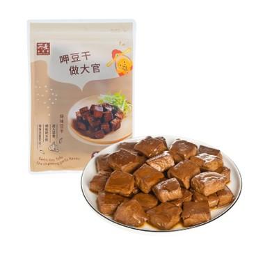 SHERIFF - Dry Tofu garlic - 240G