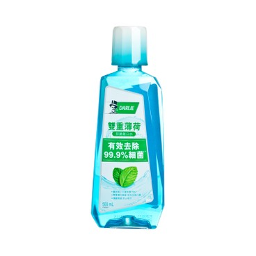 DARLIE - Double Mint Mouthwash - 500ML