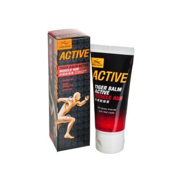 虎標 - 酸痛膏-肌肉熱身|止痛紓緩拉傷扭傷 - 60G