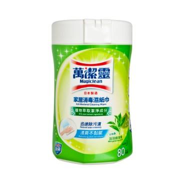 花王 萬潔靈 - 家居消毒濕紙巾樽裝-綠茶 - 80'S