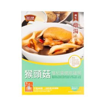 SKY DRAGON - Monkey Head Mushroom Yam Matrimonyvine Conch And Chicken Soup - 400G