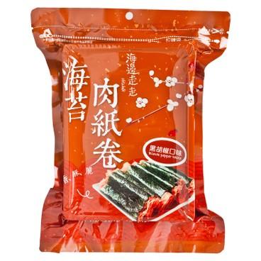 HIWALK - Pork Sheet With Seaweed black Pepper - 8'S