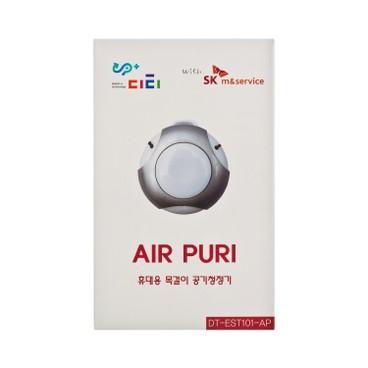 AIR PURI - Air Purifier - PC