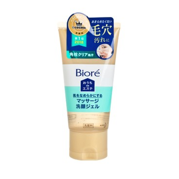 BIORE - Blackhead dissolving Massage Cleansing Gel - 150G