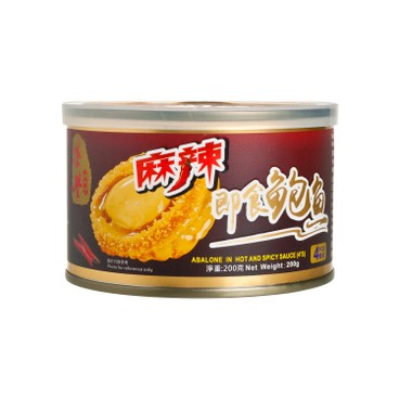 WING FUNG - Canned Abalone In Hot Spicy Sauce 4 Pcs - 200G