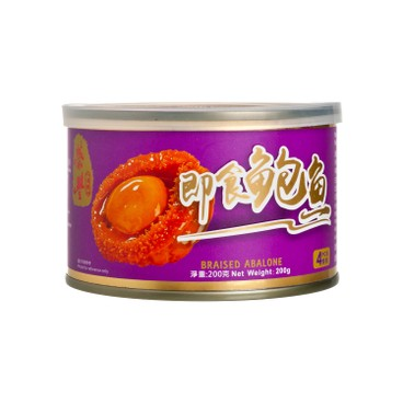 WING FUNG - Canned Braised Abalone 4 Pcs - 200G