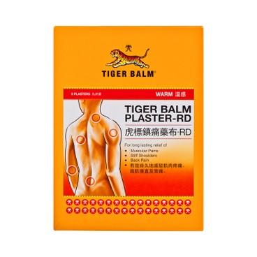 TIGER BALM - PLASTER WARM(SEALED) - 9'S