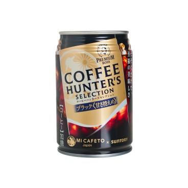 三得利 - PREMIUM BOSS HUNTER'S烘焙微糖咖啡 - 275G