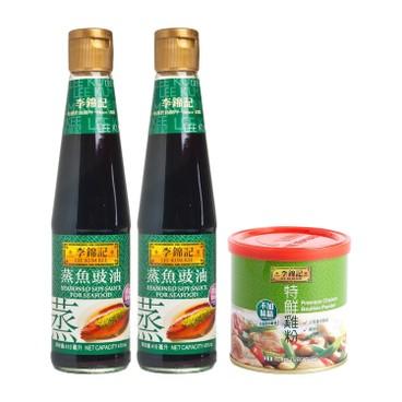 李錦記 - 蒸魚豉油+特鮮雞粉(不加味精) - 410MLX2+175G
