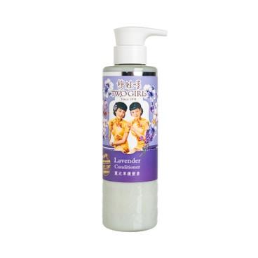 雙妹嚜 - 薰衣草護髮素 - 500ML