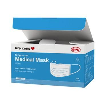 BYD - Single use Medical Mask bfe Pfe Vfe 99 - 50'S