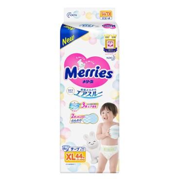 MERRIES - SUPER PREMIUM XL - 44'S