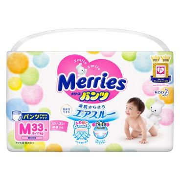 MERRIES(原裝行貨) - 學行褲(中碼) - 33'S