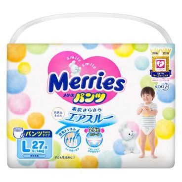 MERRIES(原裝行貨) - 學行褲(大碼) - 27'S