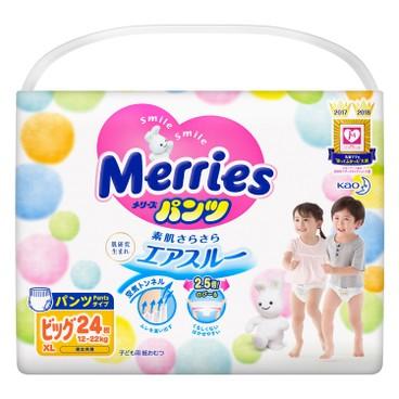MERRIES(原裝行貨) - 學行褲(加大碼) - 24'S