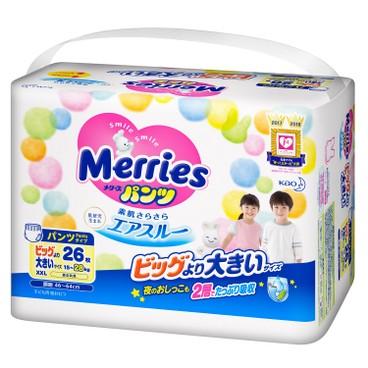 MERRIES(原裝行貨) - 學行褲(加加大碼) - 26'S