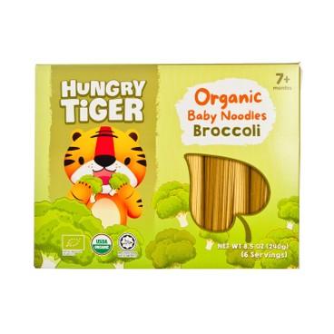 HUNGRY TIGER - 有機西蘭花嬰兒麵 - 240G