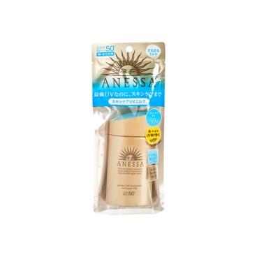 ANESSA - 金色防水美肌UV乳液SPF50+/PA++++ - 60ML