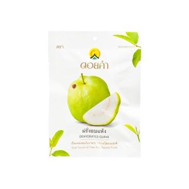 DOI KHAM - Dried Guava - 40G