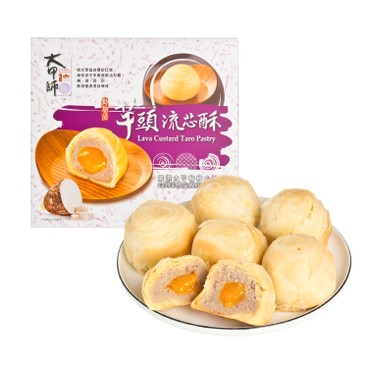 TACHIA MASTER - Taro Pastry - 6'S