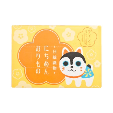NICHIMEN ORIMONO - 100 Cotton Dry Towels maneki Neko - 100'S