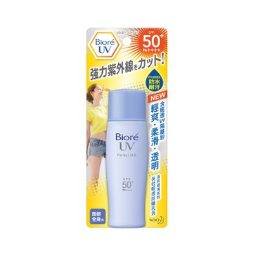 BIORE - Uv Milk Spf 50 - 40ML