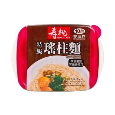 SAU TAO - Scallop Noodle Microwave Box - 454G