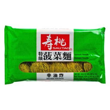 SAU TAO - Spinach Noodle - 454G