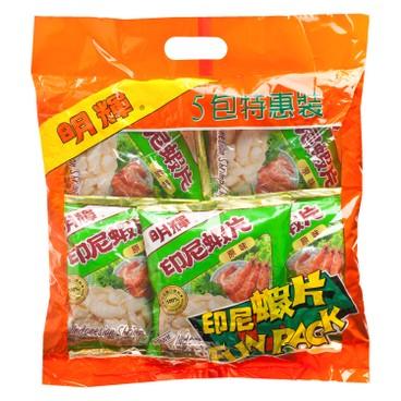 BRILLIANT - Jumbo Shrimp Chips fun Pack - 20GX5