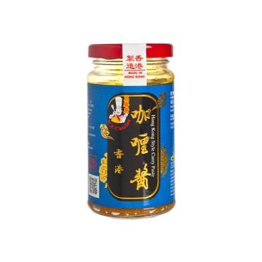 MX CUISINE - Hong Kong Style Curry Paste - 180G