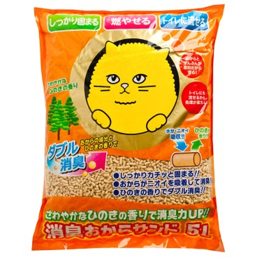 SUPER CAT - Tofu Cat Litter - 5L