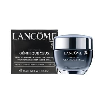 LANCOME(平行進口) - 升級版嫩肌活膚眼霜 - 15ML