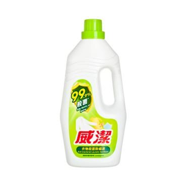 威潔 - 衣物殺菌除蟎液-清新檸檬草香味 - 1.8L