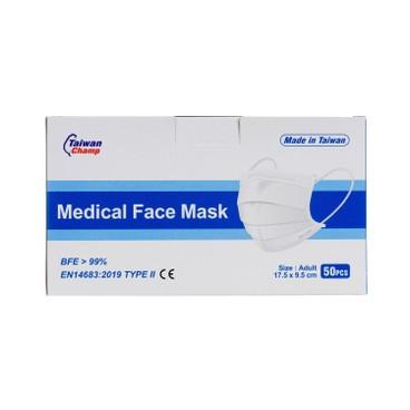 CRAFTSMAN - Pleated Mask Adult blue - 50'S
