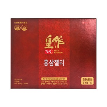 LOTTE - Red Ginseng Jelly - 15GX30