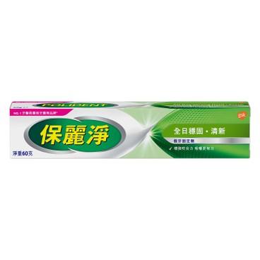 POLIDENT - Adhesive Cream - 60G
