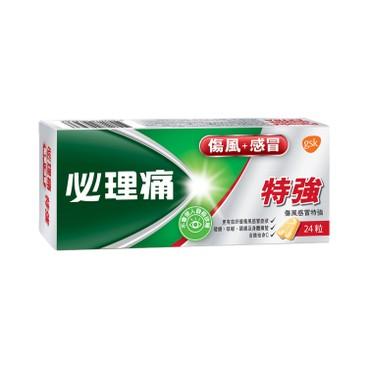 PANADOL - Cold Flu Extra - 24'S