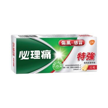 PANADOL - Cold Flu Extra - 32'S