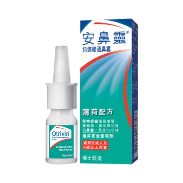 OTRIVIN - Menthol Nasal Spray - 10ML