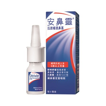 OTRIVIN - Metered dose Spray - 10ML