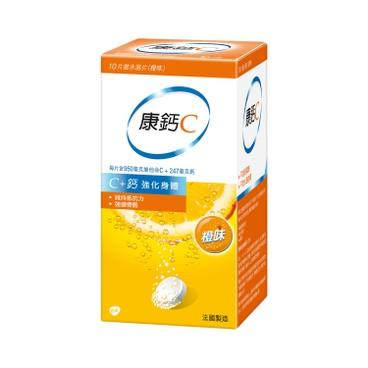 康鈣C - 維他命C水溶片-橙味 - 10'S
